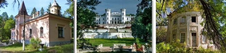 Усадьбы Харьковщины картинка