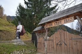 музей старе село