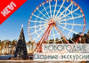 картинка Сборные Экскурсии-по-Харькову-Gelena tour Харьков