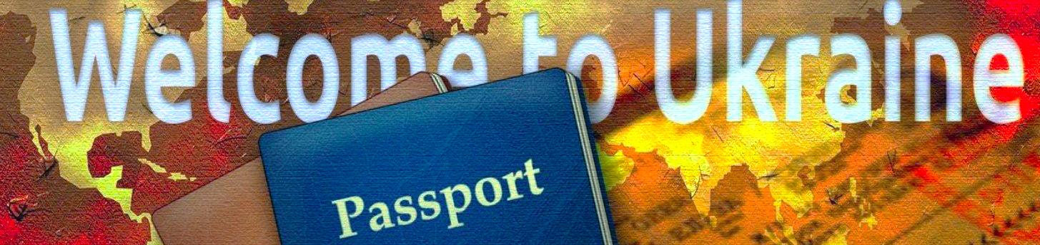 Фото визы в Украину для иностранцев услуги в Харькове