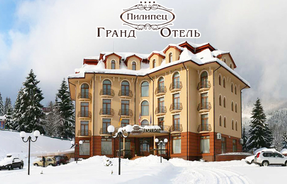 картинка Новогодние туры в Карпаты Гранд отель Пилипец