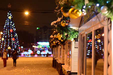 С новым годом Харьков Экскурсии по Городу картинка