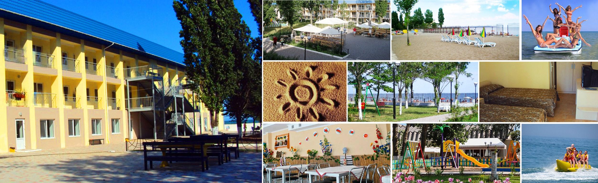 отдых в Одессе с выездом из Харькова ок Солнечный гелена тур картинка